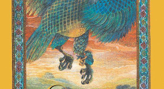 Simbad – Uma história das mil e uma noites